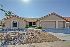 Photo of 9135 W PALM TREE Drive, Peoria, AZ 85382 (MLS # 6005442)