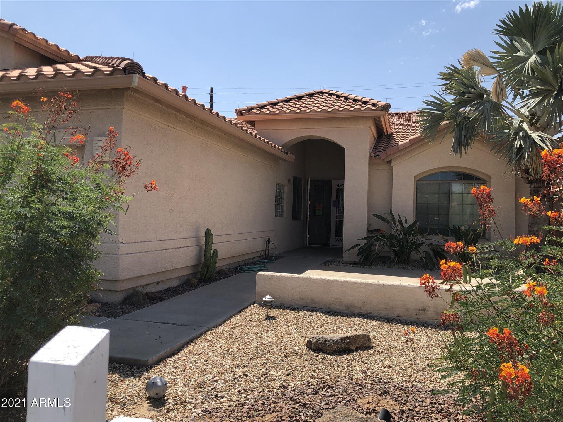 9037 E STONEY VISTA Drive, Sun Lakes, AZ 85248 - MLS#: 6292442