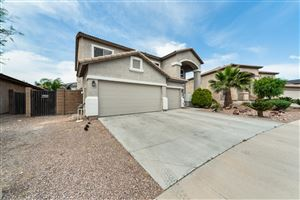 Photo of 1838 S 173RD Drive, Goodyear, AZ 85338 (MLS # 5915444)