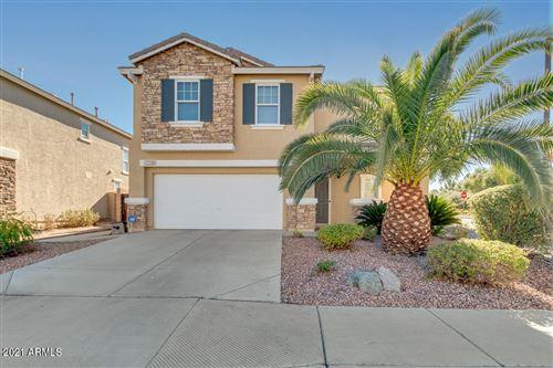 Photo of 17169 W STATLER Street, Surprise, AZ 85388 (MLS # 6181444)