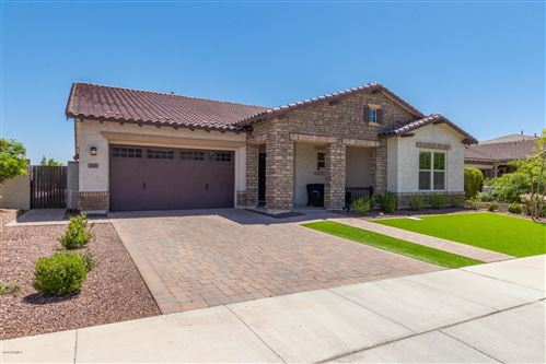 Photo of 2629 N BEVERLY Place, Buckeye, AZ 85396 (MLS # 6071445)