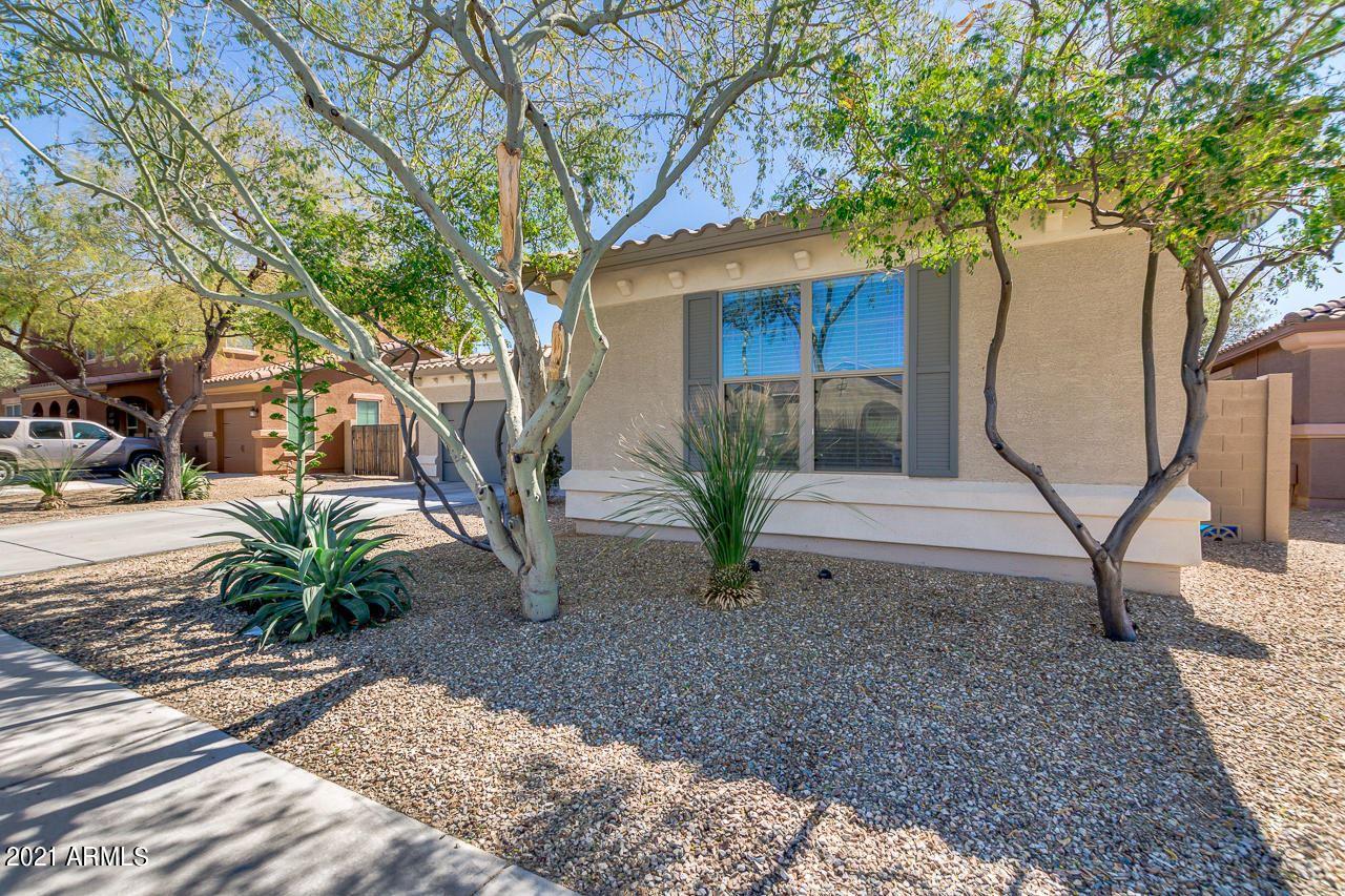 Photo of 16153 W PAPAGO Street, Goodyear, AZ 85338 (MLS # 6198445)