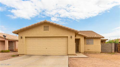 Photo of 2837 E MOBILE Lane, Phoenix, AZ 85040 (MLS # 6271446)