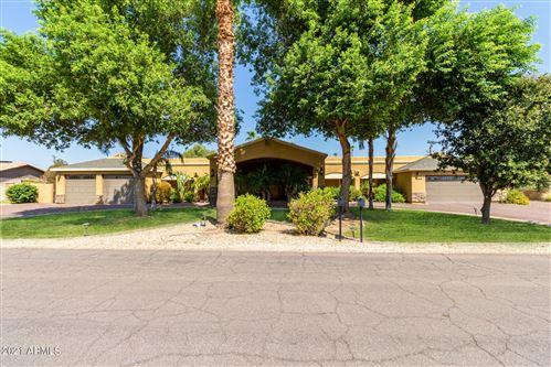 Photo of 7344 W VILLA THERESA Drive, Glendale, AZ 85308 (MLS # 6292447)