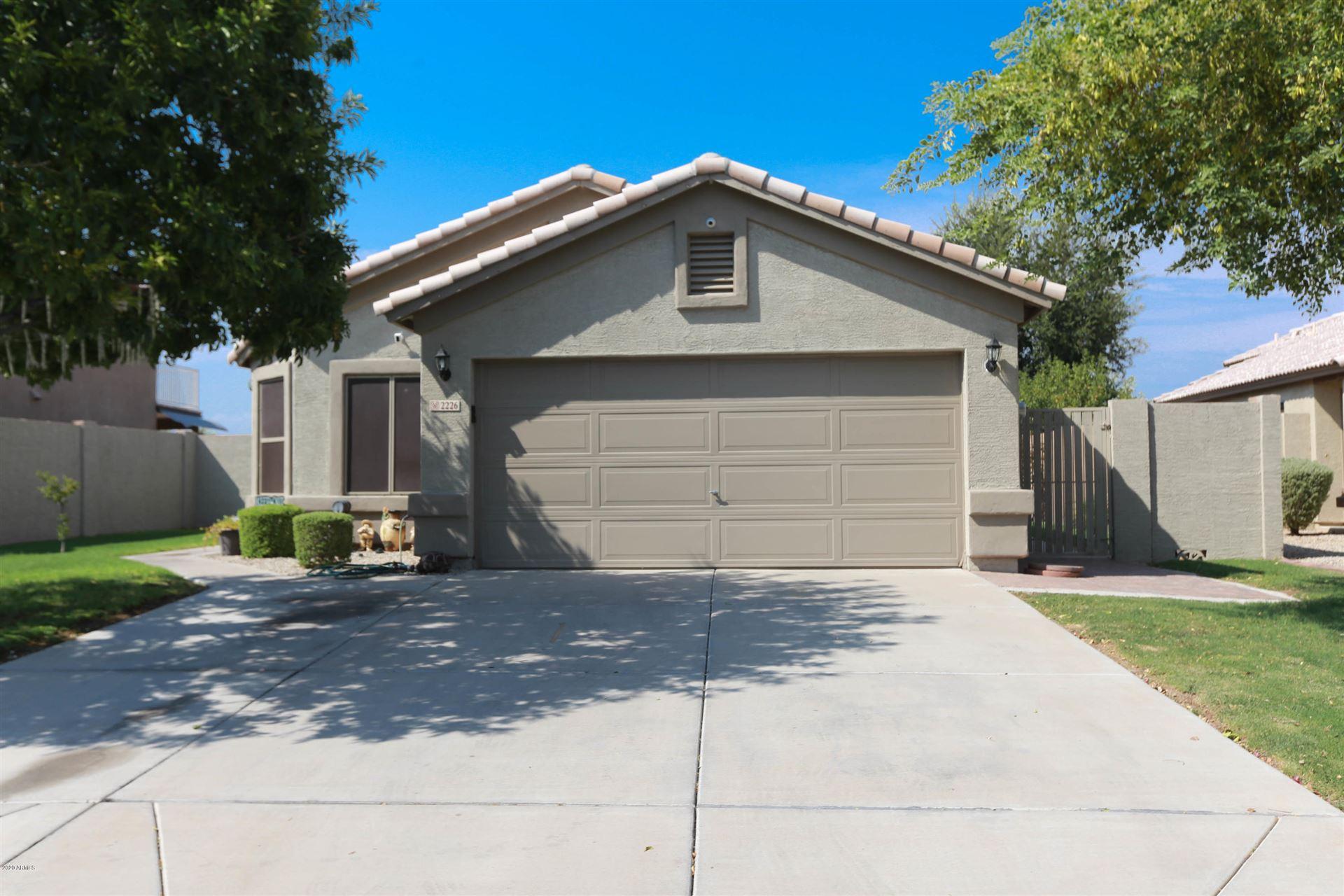 2226 W SAINT CATHERINE Avenue, Phoenix, AZ 85041 - MLS#: 6120449