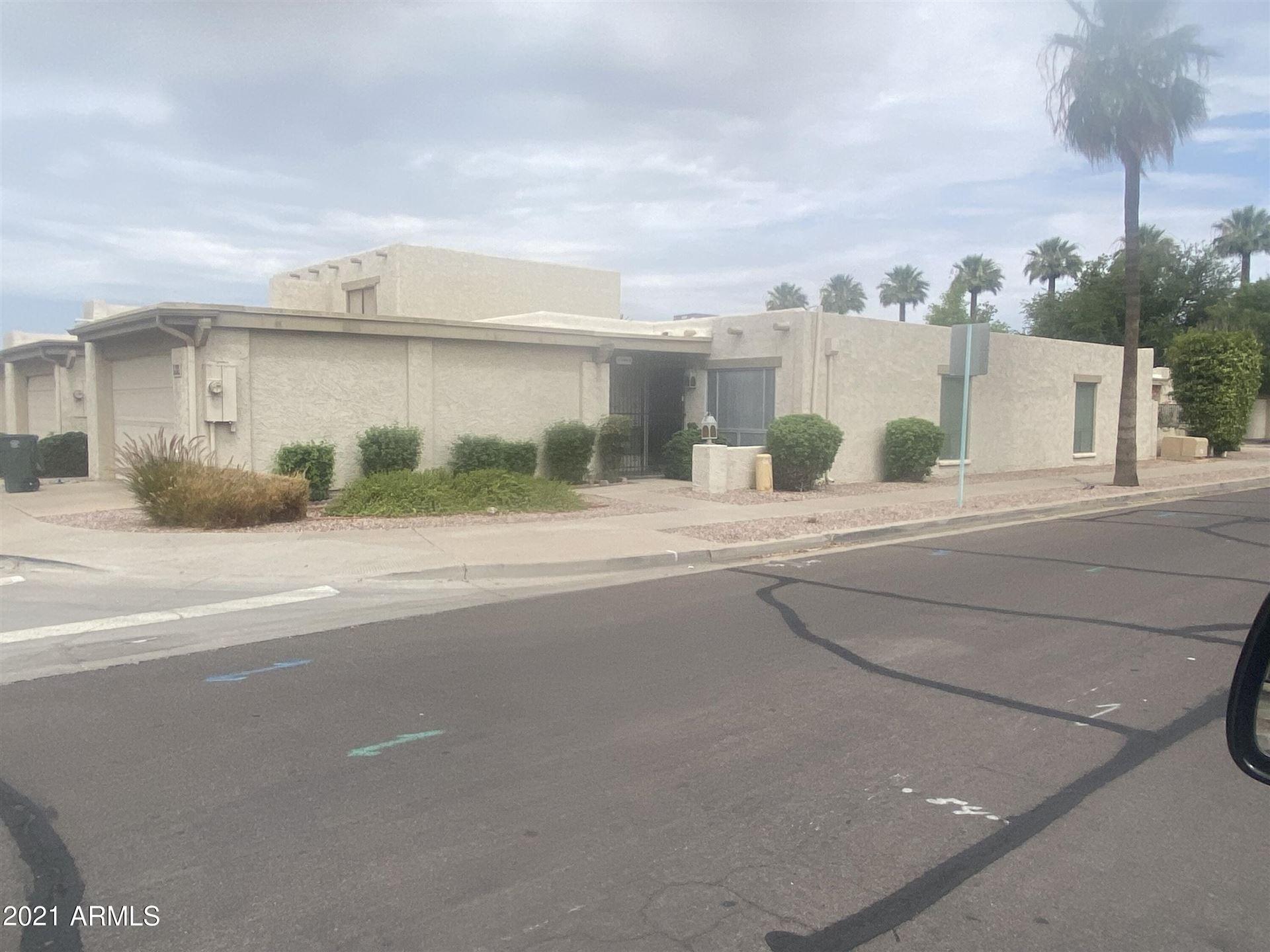Photo of 202 W MAYA Drive, Litchfield Park, AZ 85340 (MLS # 6260451)