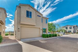 Photo of 17769 W WOODROW Lane, Surprise, AZ 85388 (MLS # 5954452)