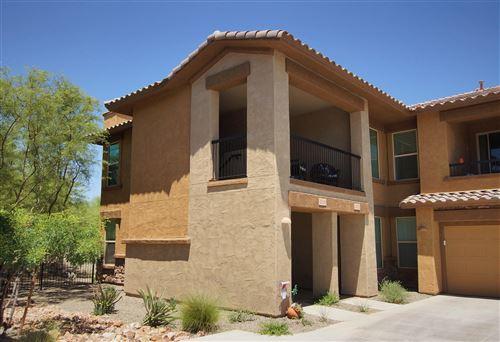 Photo of 2425 W BRONCO BUTTE Trail #2005, Phoenix, AZ 85085 (MLS # 6099454)