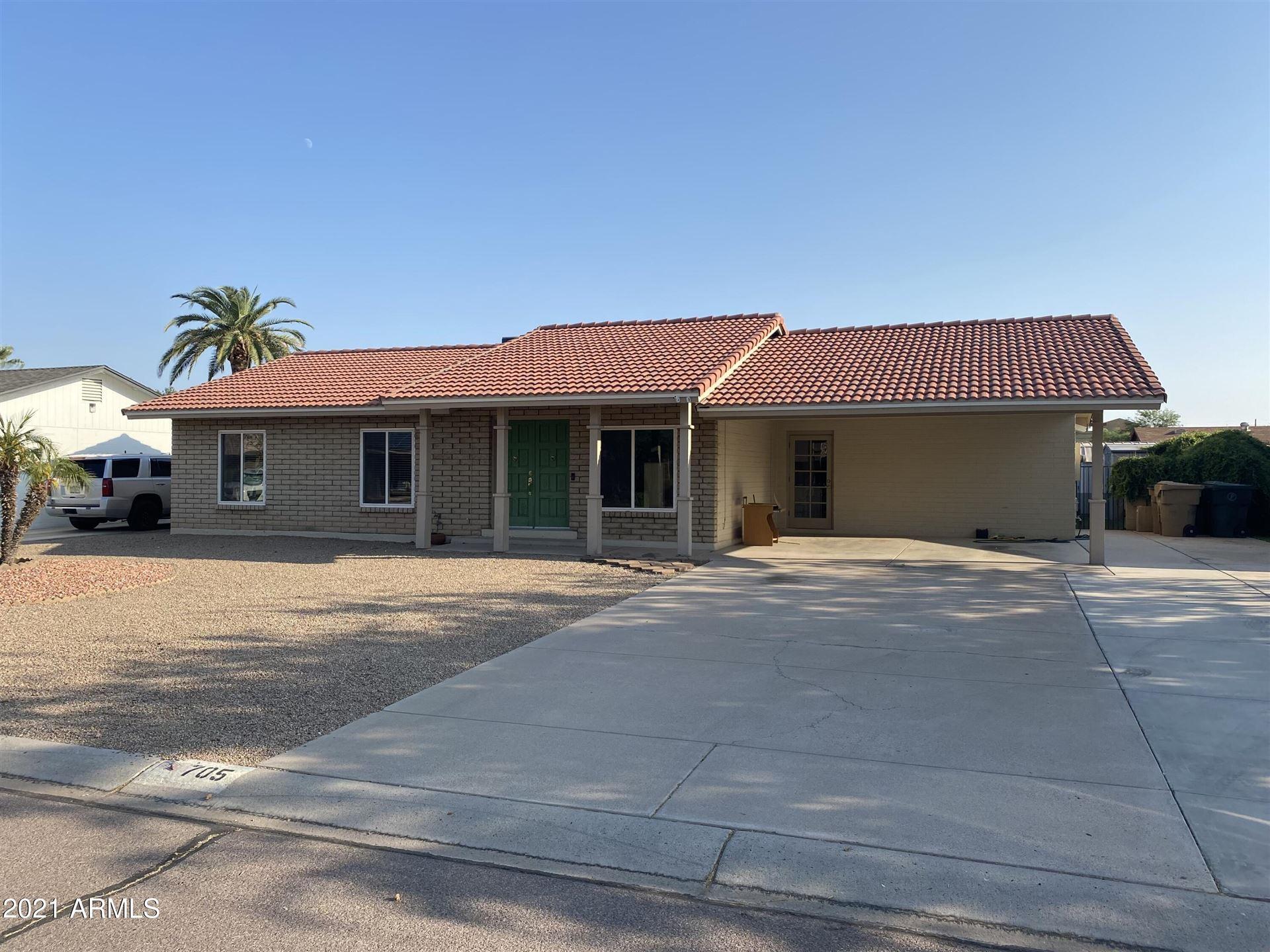 Photo of 705 E CALLE BOLO Lane, Goodyear, AZ 85338 (MLS # 6293454)