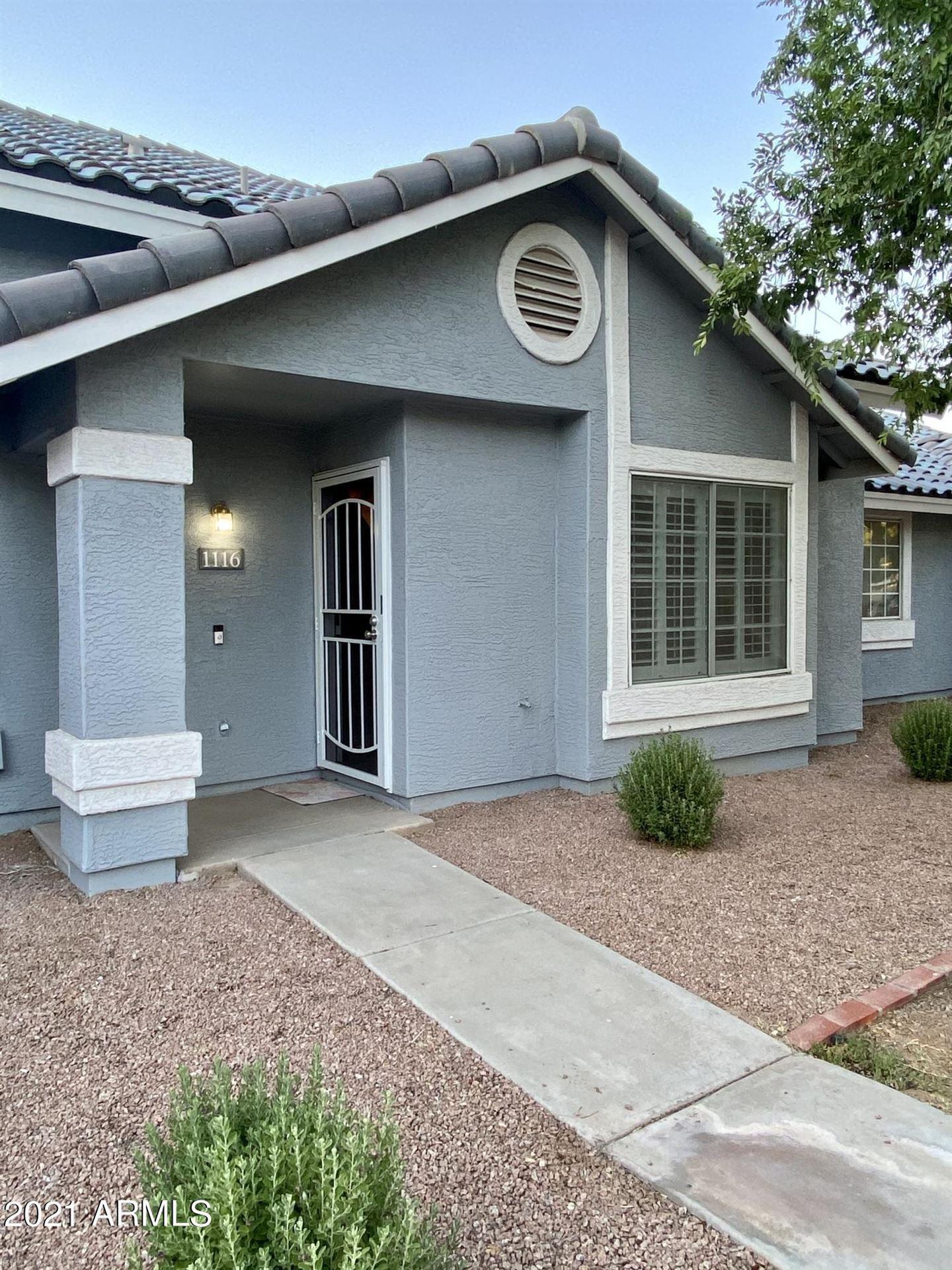 860 N MCQUEEN Road #1116, Chandler, AZ 85225 - MLS#: 6237455