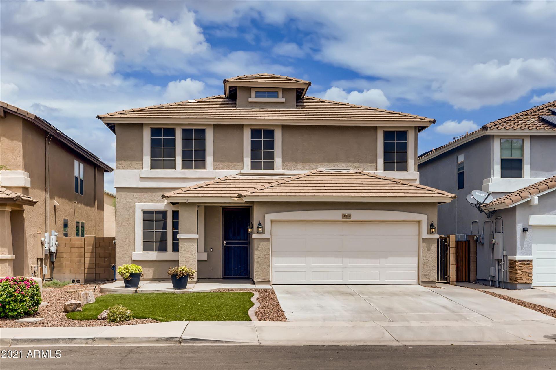 11712 W FOOTHILL Court, Sun City, AZ 85373 - MLS#: 6277459