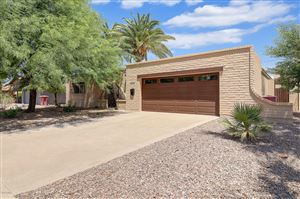 Photo of 8438 E LINCOLN Drive E, Scottsdale, AZ 85250 (MLS # 5955461)