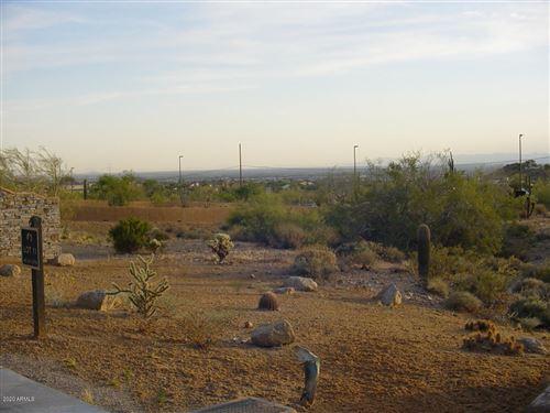 Photo of 8415 E REGINA Circle, Mesa, AZ 85207 (MLS # 6071461)