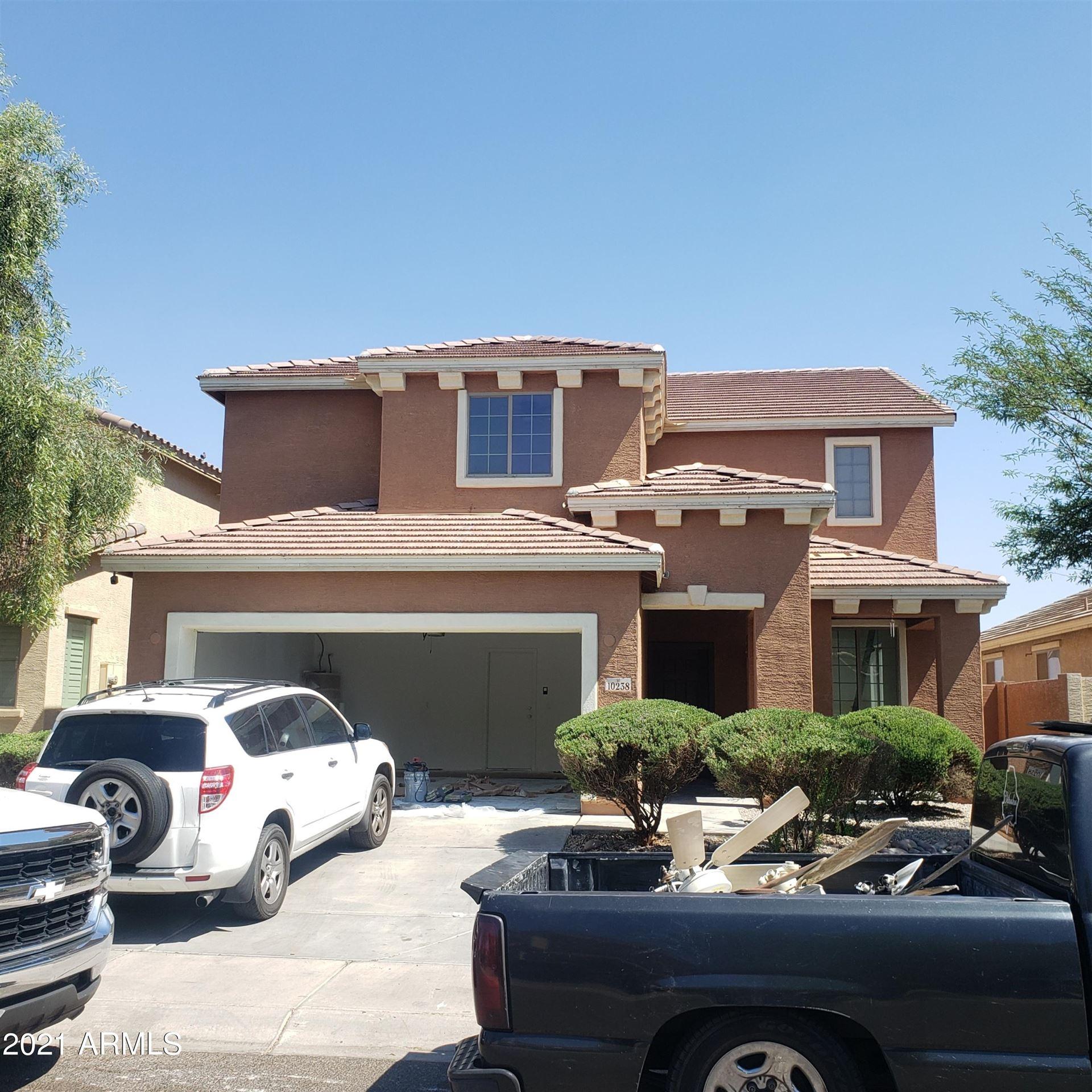 Photo of 10238 W HAMMOND Lane, Tolleson, AZ 85353 (MLS # 6265461)