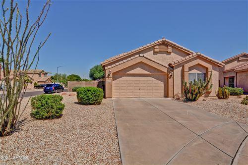 Photo of 14535 N 87TH Drive, Peoria, AZ 85381 (MLS # 6294465)