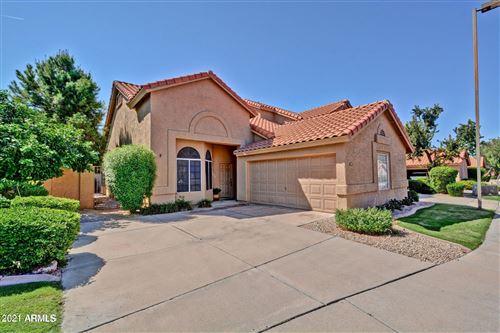 Photo of 9295 E CAMINO DEL SANTO --, Scottsdale, AZ 85260 (MLS # 6311465)