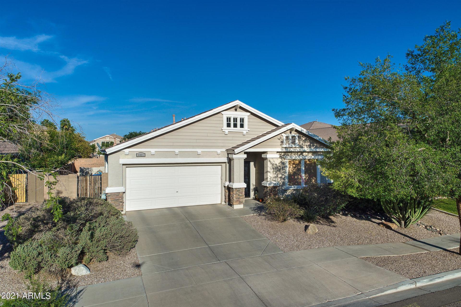 6821 S 40th Lane, Phoenix, AZ 85041 - MLS#: 6232465