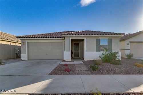 Photo of 17437 W MOLLY Lane, Surprise, AZ 85387 (MLS # 6183469)