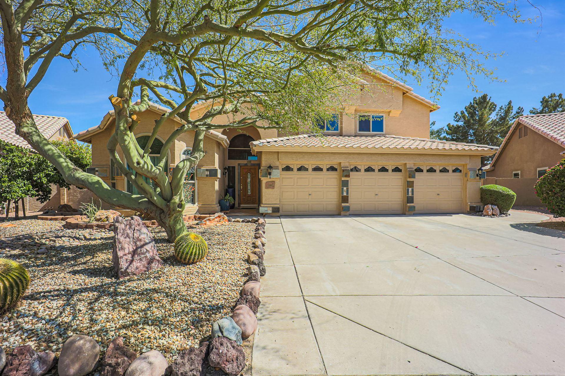 395 W Sagebrush Street, Gilbert, AZ 85233 - MLS#: 6233471