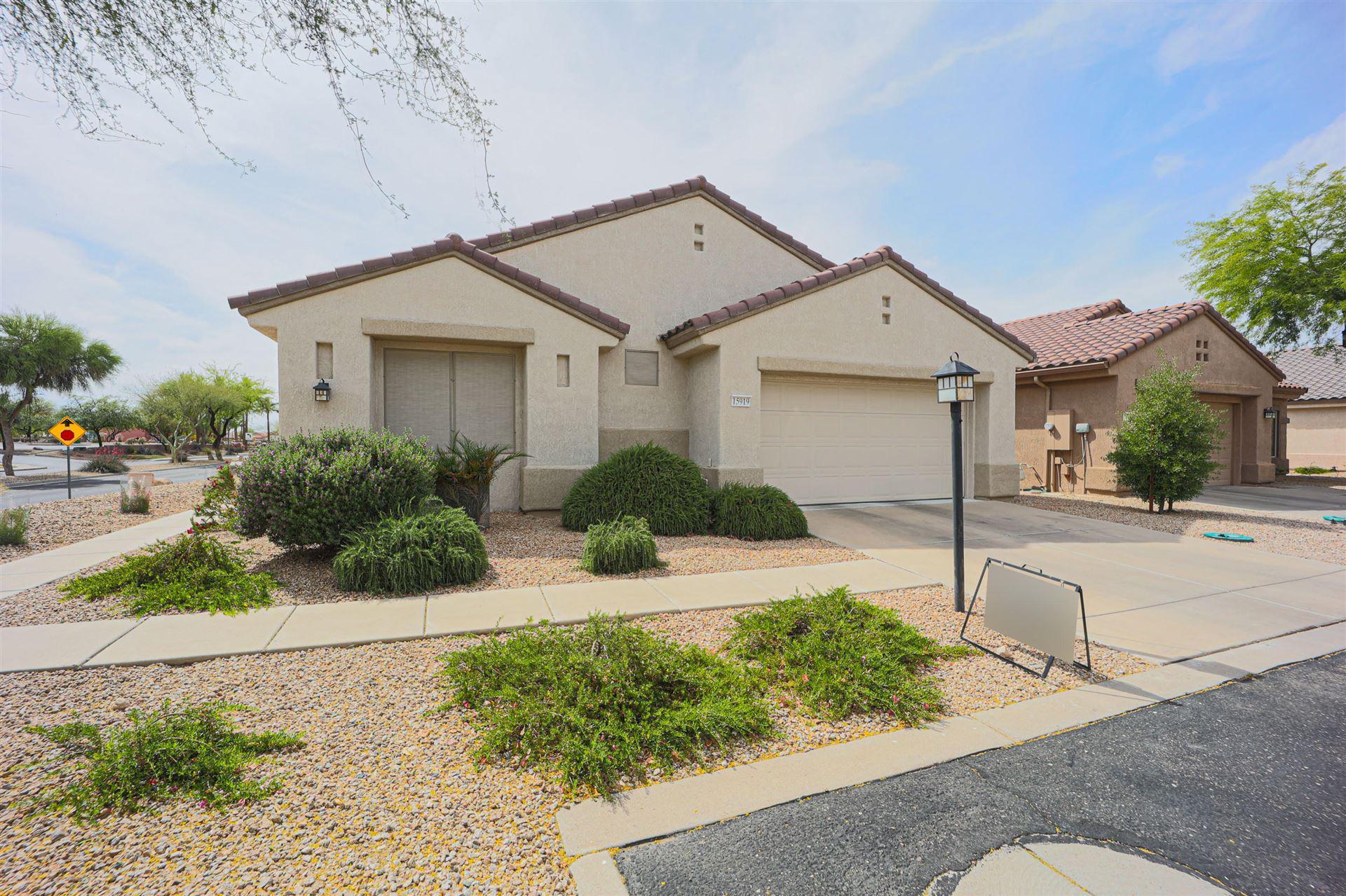 15919 W Sunstone Lane, Surprise, AZ 85374 - MLS#: 6225473