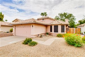 Photo of 18619 N 43RD Street, Phoenix, AZ 85050 (MLS # 5963474)