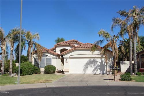 Photo of 17943 N WOODROSE Avenue, Surprise, AZ 85374 (MLS # 6163474)