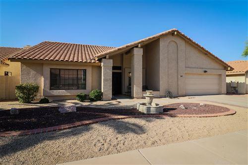 Photo of 11126 W SIENO Place, Avondale, AZ 85392 (MLS # 6117475)