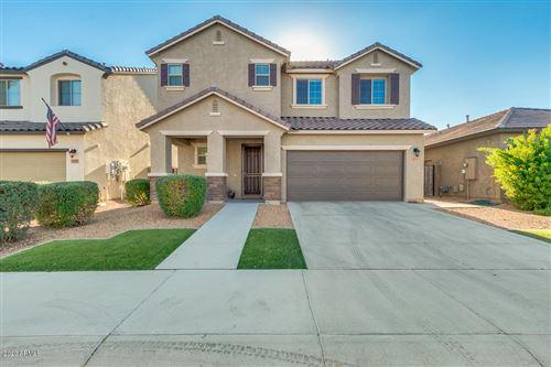 Photo of 12023 W DESERT SUN Lane, Peoria, AZ 85383 (MLS # 6151476)