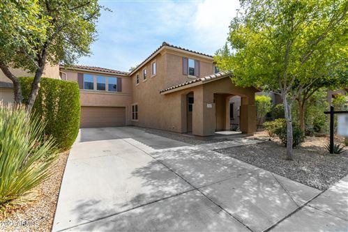Photo of 18535 W UDALL Drive, Surprise, AZ 85374 (MLS # 6248476)