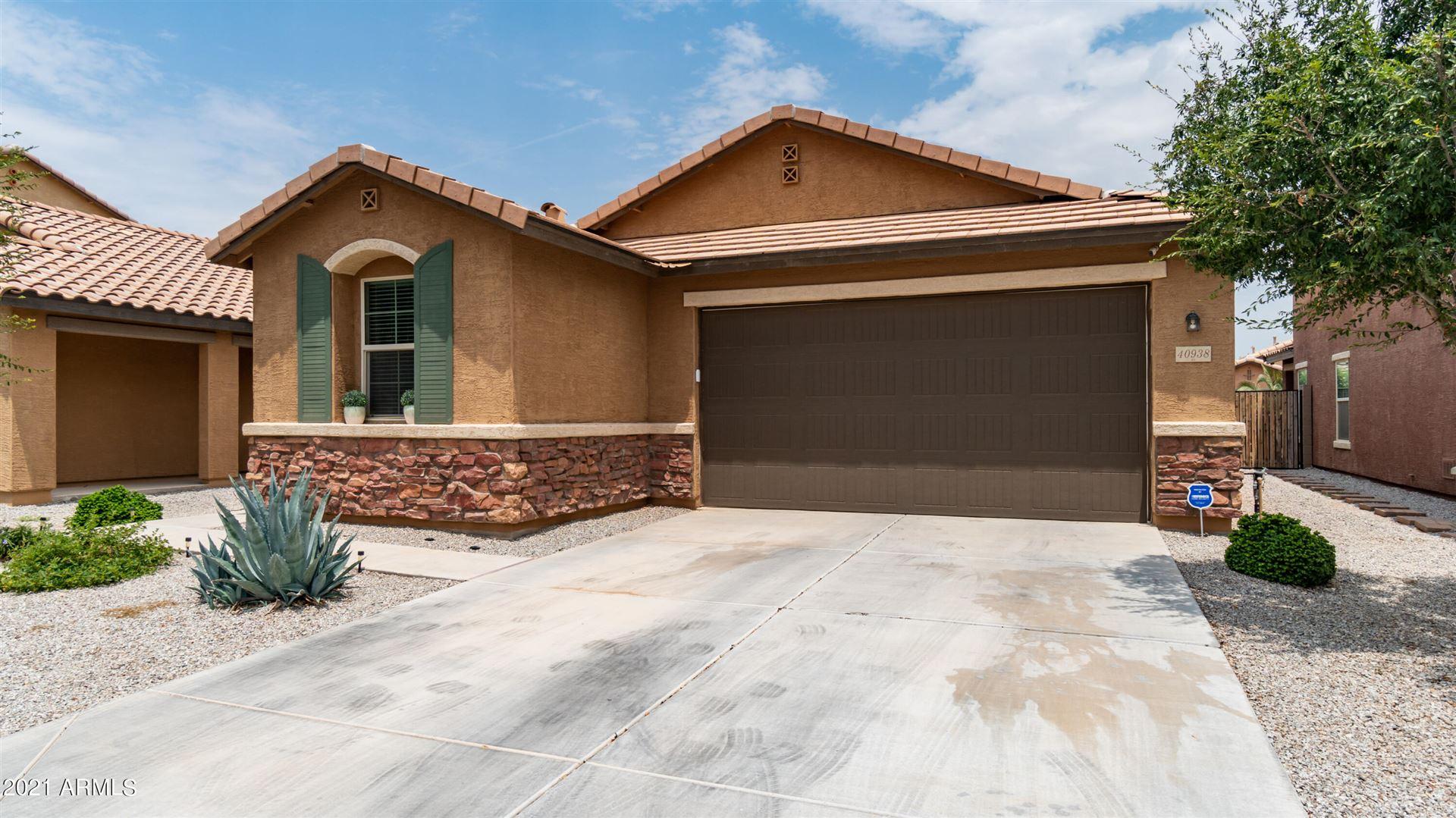 Photo of 40938 W MARY LOU Drive, Maricopa, AZ 85138 (MLS # 6268476)