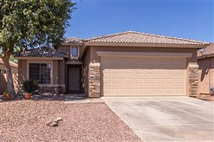 Photo of 13006 W CORRINE Drive, El Mirage, AZ 85335 (MLS # 5971477)