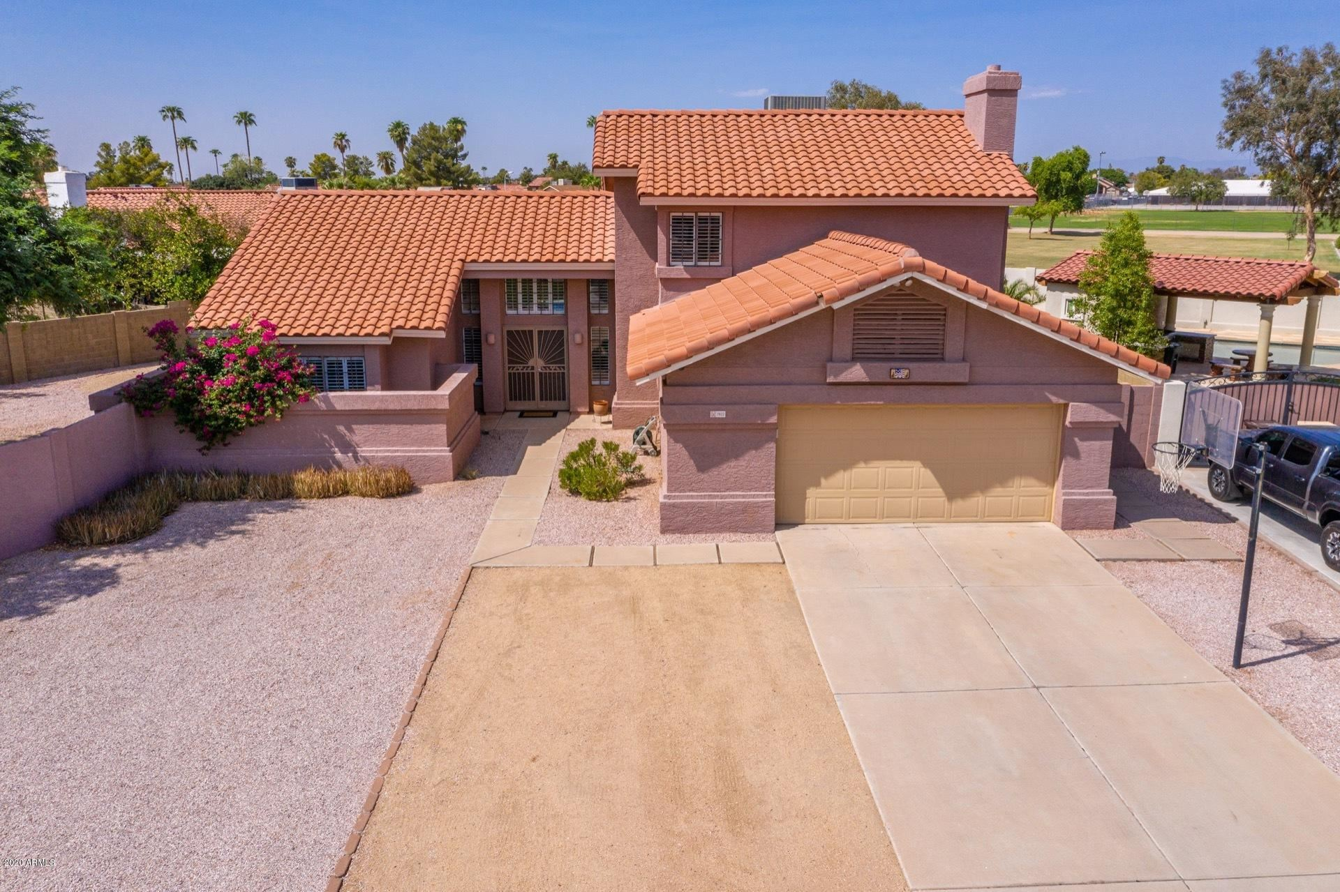 7822 W COLUMBINE Drive, Peoria, AZ 85381 - MLS#: 6131477