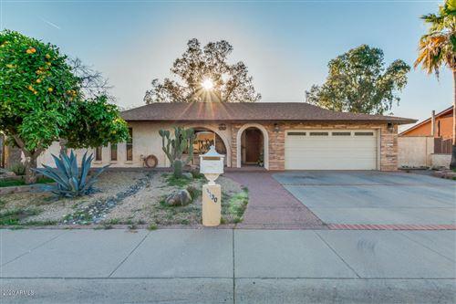 Photo of 3130 N 86TH Drive, Phoenix, AZ 85037 (MLS # 6061481)