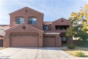 Photo of 16077 W YUCATAN Drive, Surprise, AZ 85379 (MLS # 5849482)