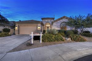 Photo of 8286 E HOVERLAND Road, Scottsdale, AZ 85255 (MLS # 5933482)