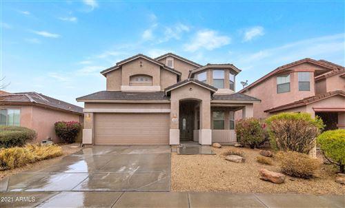 Photo of 4438 W HOWER Road, Phoenix, AZ 85086 (MLS # 6186484)
