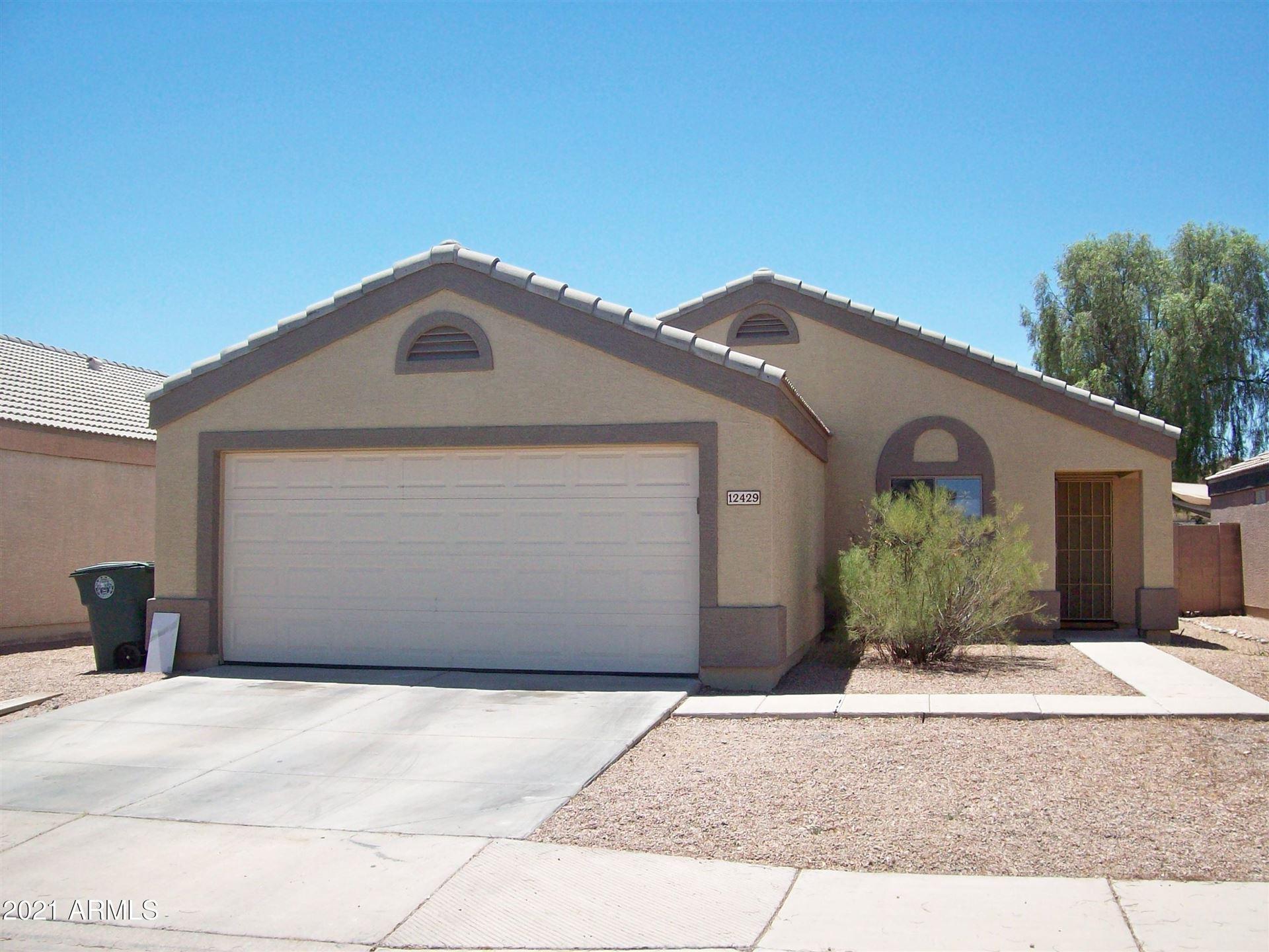 Photo of 12429 W LARKSPUR Road, El Mirage, AZ 85335 (MLS # 6249484)