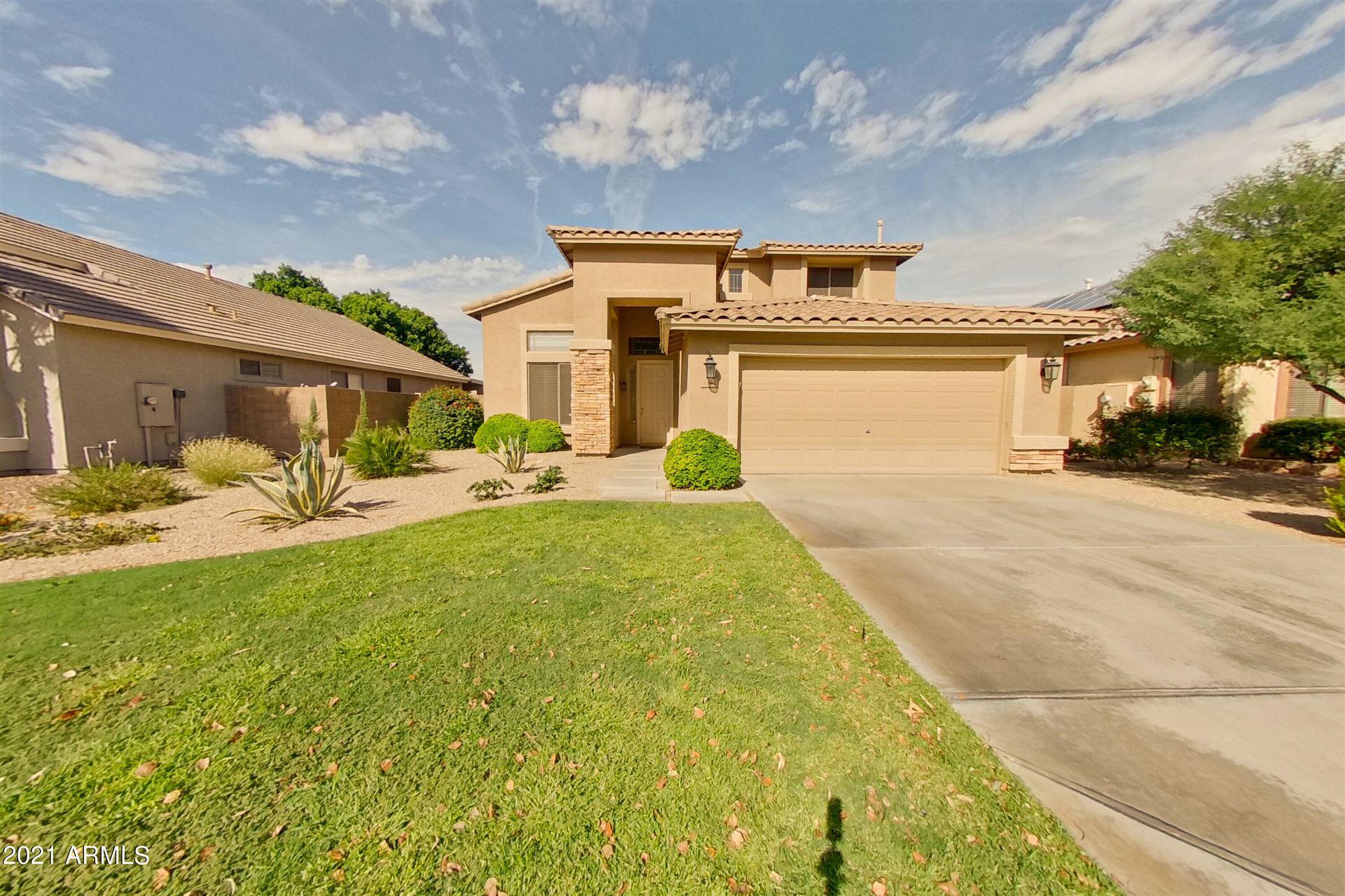 Photo of 3246 N 126TH Drive, Avondale, AZ 85392 (MLS # 6306484)