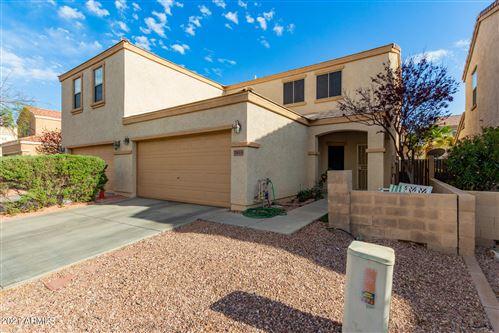 Photo of 7033 W MERCER Lane, Peoria, AZ 85345 (MLS # 6213485)