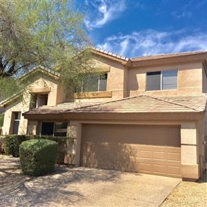 Photo of 6428 E BECK Lane, Scottsdale, AZ 85254 (MLS # 5903486)