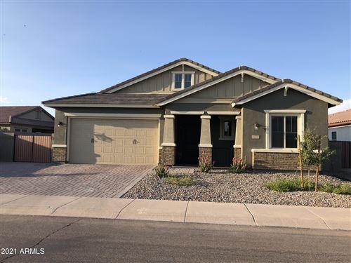 Photo of 42222 W ALMIRA Court W, Maricopa, AZ 85138 (MLS # 6301486)