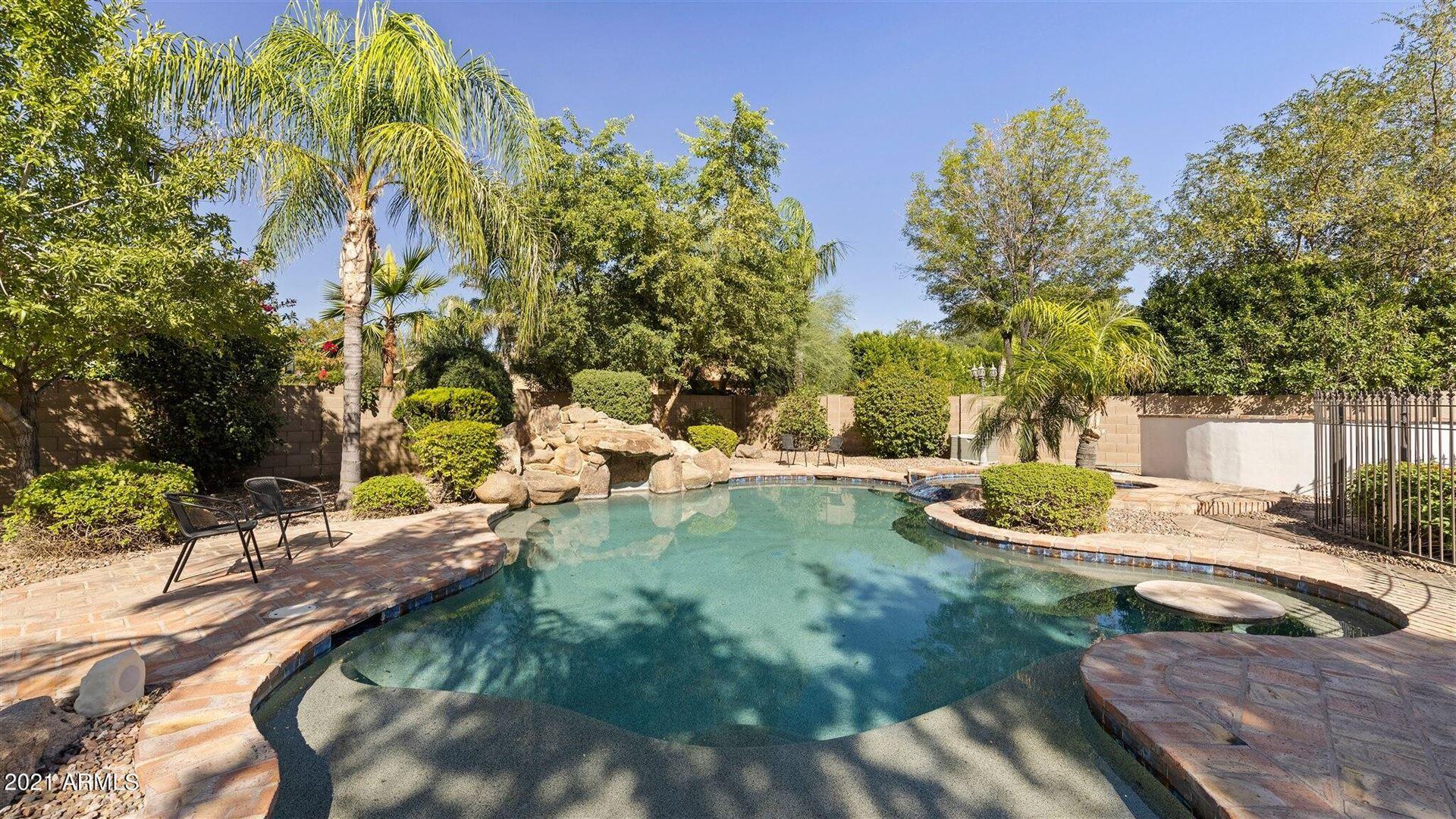 Photo of 1832 E GEMINI Place, Chandler, AZ 85249 (MLS # 6307487)