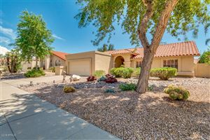 Photo of 10487 E Terra Drive, Scottsdale, AZ 85258 (MLS # 5963488)