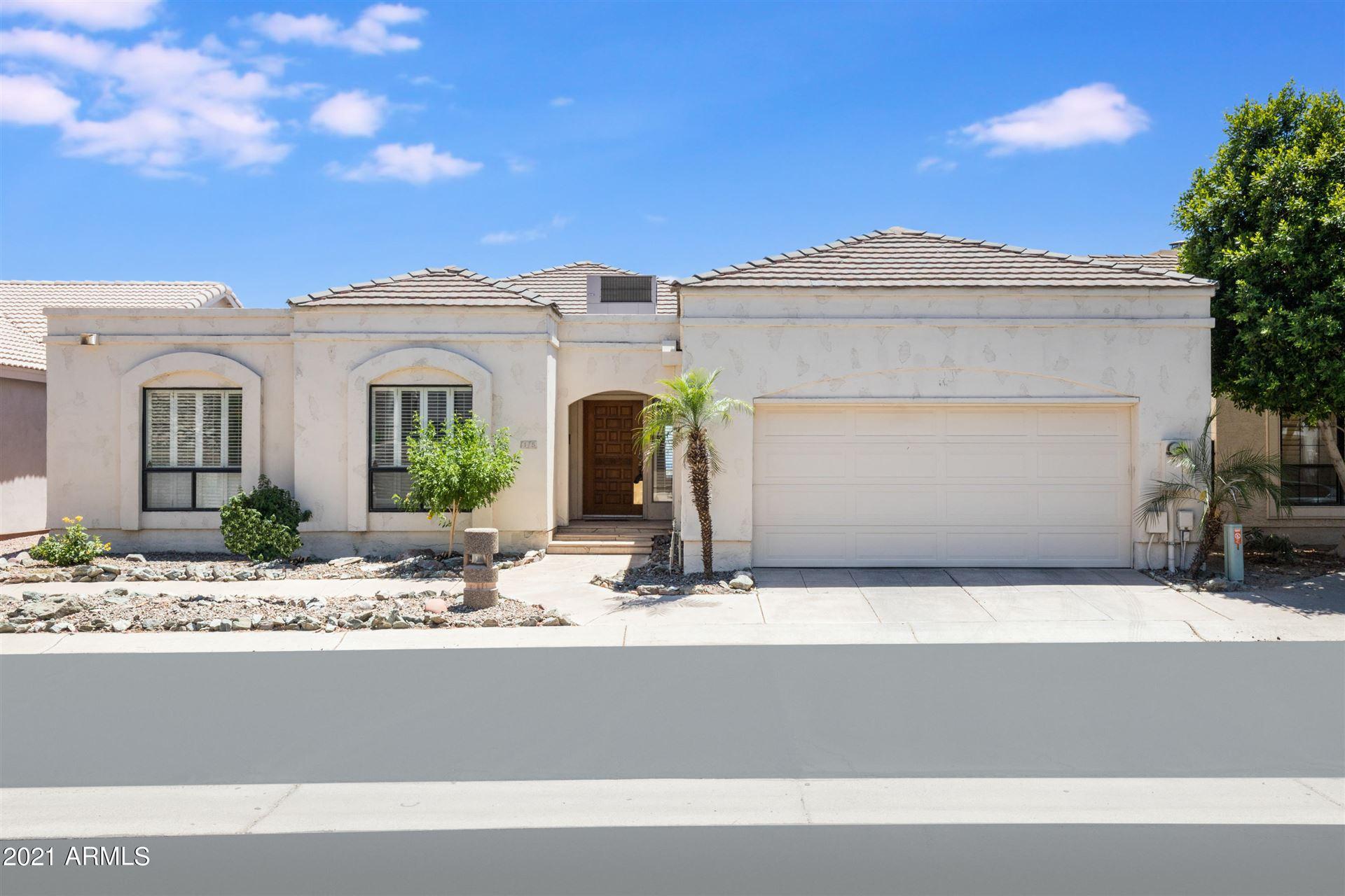 15 W BERYL Avenue, Phoenix, AZ 85021 - MLS#: 6246488