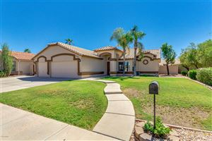 Photo of 2135 E Brooks Street, Gilbert, AZ 85296 (MLS # 5981491)