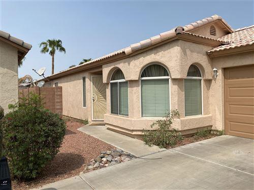 Photo of 4028 E CHAMBERS Street, Phoenix, AZ 85040 (MLS # 6134491)