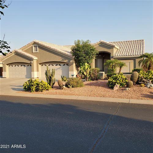 Photo of 7979 W MARIPOSA GRANDE Lane, Peoria, AZ 85383 (MLS # 6252492)