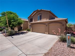 Photo of 7546 E CHRISTMAS CHOLLA Drive, Scottsdale, AZ 85255 (MLS # 5940493)