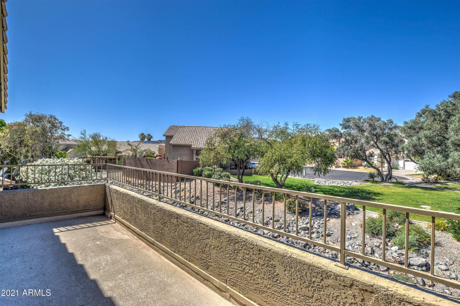 1328 E BRIARWOOD Terrace, Phoenix, AZ 85048 - #: 6230493