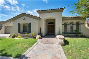 Photo of 719 W SPARROW Place, Chandler, AZ 85286 (MLS # 5990495)